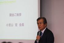 【5月31日】 第4回総会・手嶋龍一氏講演会・懇親会を開催しました