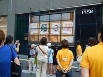 【8月27日】フタコクロックワークショップを開催しました(キッズWG)