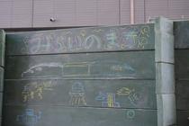 【9月29日】 二子玉川ライズ ファミリーデーでワークショップを行いました(キッズWG)