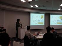 【11月14日】 第4回プラチナエッグハンティング・セミナーを開催しました