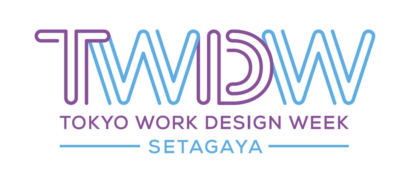 TWDW SETAGAYA web
