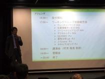 【2月1日】 クリエイティブミーティングを開催しました(レポート1)
