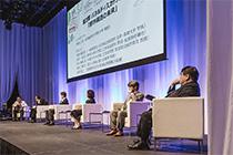 【10月2日】シンポジウム『田園都市 2050年のクリエイティブシティへ~渋谷から南町田まで~』を開催しました。